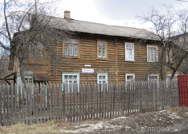 Фото г. Щелково, ул. Пионерская, дом 5 - Щелково.ru