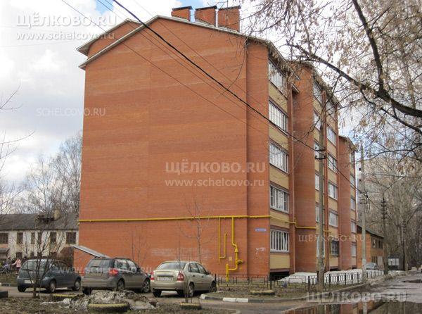 Фото г. Щелково, ул. Пионерская, дом 24 - Щелково.ru