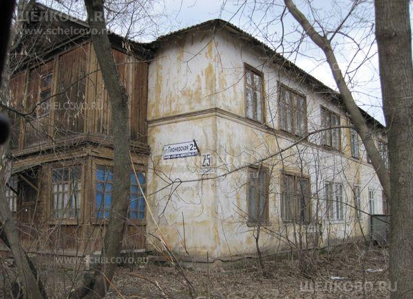Фото г. Щелково, ул. Пионерская, дом 25 - Щелково.ru