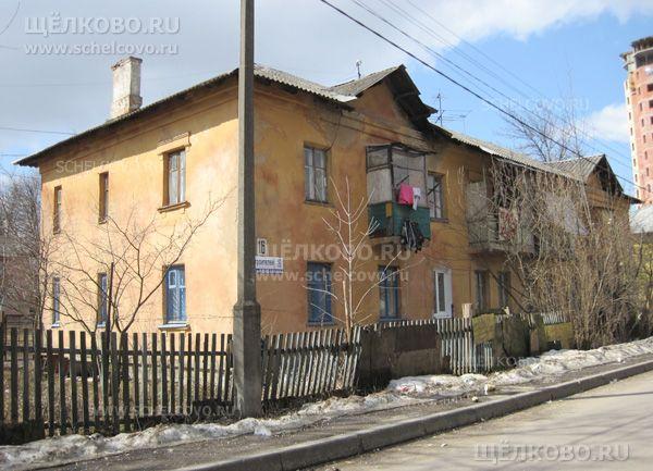 Фото г. Щелково, ул. Строителей, дом 16 - Щелково.ru