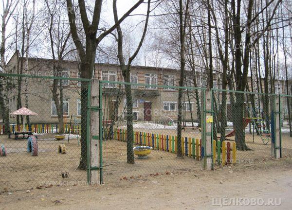Фото детский сад № 20 г. Щелково (мкр. Жегалово, ул. 8-е Марта, д. 20) - Щелково.ru