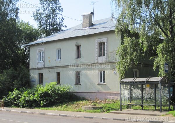 Фото дом № 38 по улице Центральная в Щелково - Щелково.ru