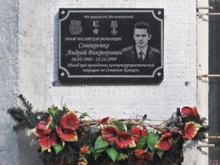 Адрес Щелково, мкр. Чкаловский, ул. Радиоцентр-5, 13 - 23 апреля 2014 г.