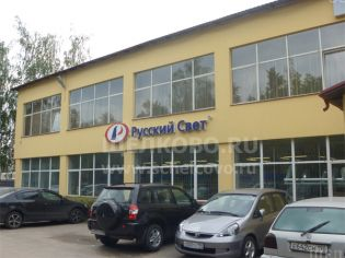 Адрес Щелково, ул. Московская (мкр. Жегалово), 77 (ТЦ) - 7 августа 2012 г.