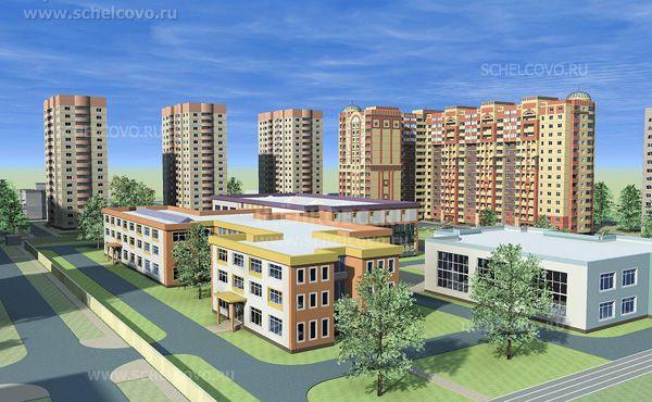 Фото проект застройки микрорайона Жегалово г. Щелково - Щелково.ru