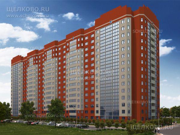 Фото проект дома № 71, корпус 2 по улице Центральная в жилом квартале «Солнечный парк» г. Щелково - Щелково.ru