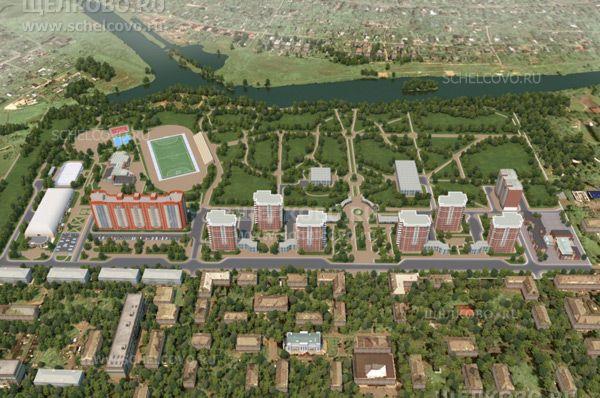 Фото проект жилого квартала «Солнечный парк» на улице Центральная в Щелково - Щелково.ru