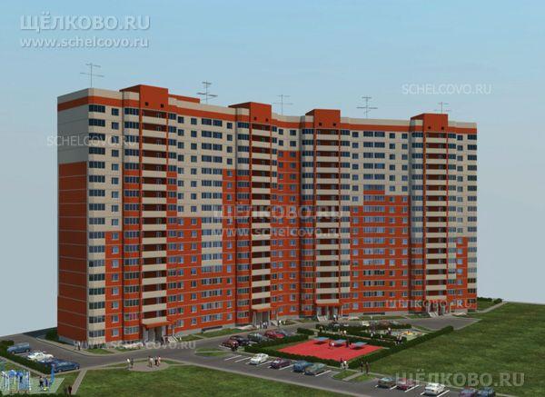 Фото проект дома 64, корпус 3 на Фряновском шоссе в жилом квартале «Солнечная долина» г. Щелково - Щелково.ru