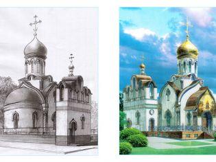 Адрес Литвиново (Щелковский р-н),  Литвиново, 9а -
