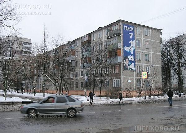 Фото г. Щелково, ул. Комарова, дом 8 - Щелково.ru
