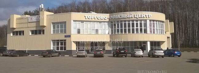 Фото торгово-офисный центр в Щелково (Фряновское шоссе, д. 1б, стр. 2) - Щелково.ru