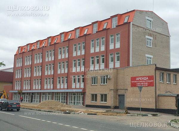 Фото новый торгово-офисный центр на Советской (д. 16, стр. 2) — здание после реконструкции - Щелково.ru
