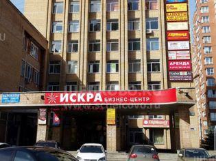Щелково, площадь Ленина, 5 (БЦ «Искра»)