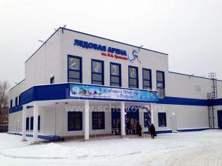 Адрес Щелково, ул. Фабричная, 4 (ледовая арена) - 8 января 2016 года