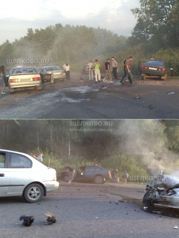 Фото дорожно-транспортное происшествие на Фряновском шоссе г. Щелково (на выезде из города Фрязино) - Щелково.ru