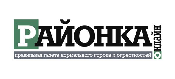 Фото логотип газеты Щелковского района «Районка онлайн» - Щелково.ru