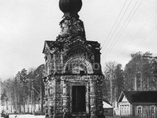 Адрес Старая Слобода (Щелковский р-н),  Старая Слобода, часовня - 22 марта 1968 г.