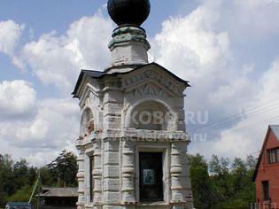 Старая Слобода (Щелковский р-н), Старая Слобода, часовня