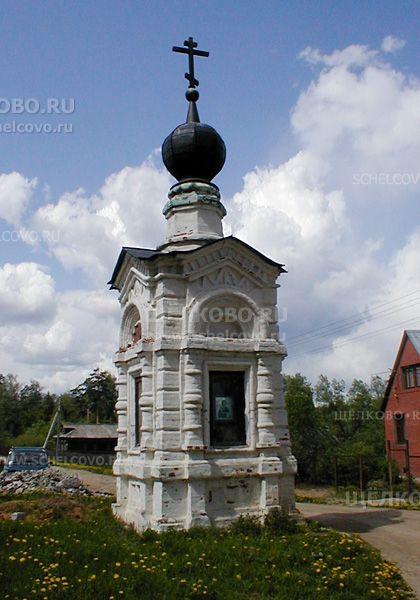 Фото деревня Старая Слобода, часовня на южном берегу Барского пруда - Щелково.ru