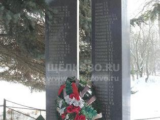 Адрес Старая Слобода (Щелковский р-н),  Старая Слобода, памятник - 25 февраля 2009 г.