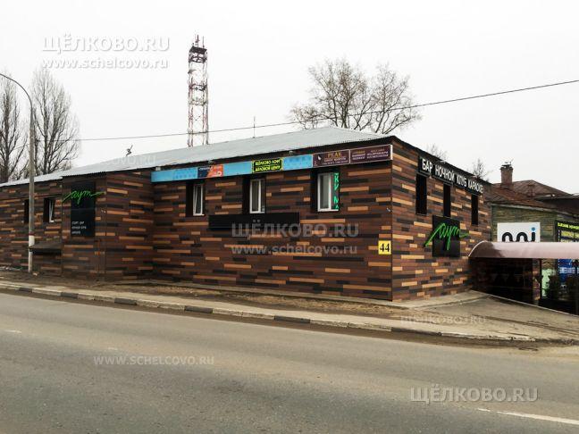 Фото г. Щелково, ул. Талсинская, д. 44 (торговый комплекс) - Щелково.ru