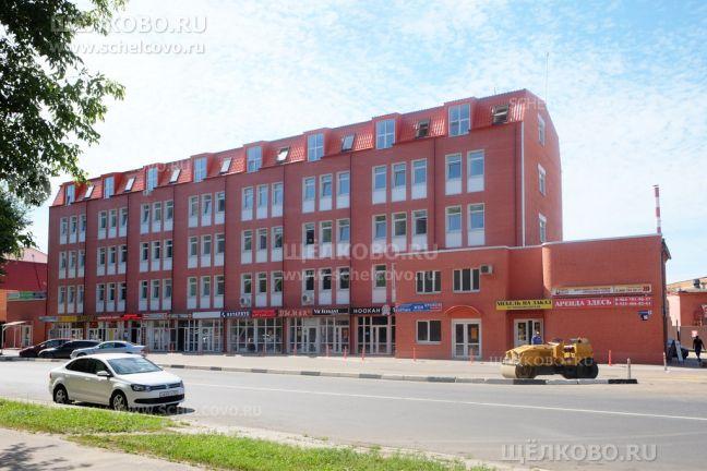 Фото торгово-офисный центр в Щелково (ул. Советская, дом 16, стр. 2) - Щелково.ru