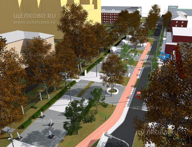Фото проект реконструкции улицы Парковая в Щелково (вид от улицы Зубеева в сторону площади Ленина) - Щелково.ru