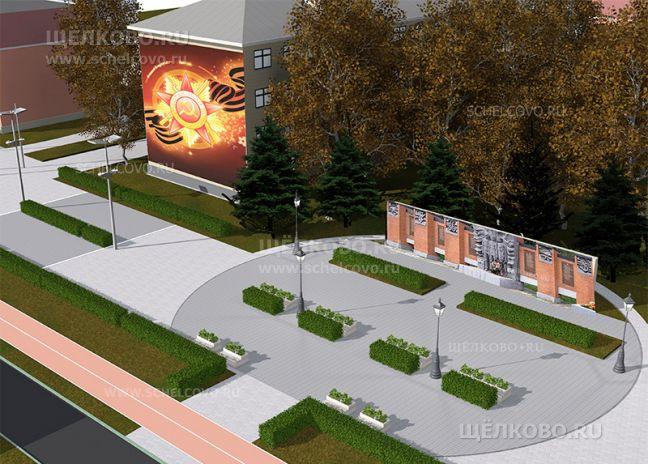 Фото проект реконструкции улицы Парковая в Щелково (около дома №10) - Щелково.ru