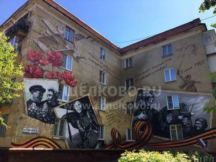 Граффити в Щелково Щелково