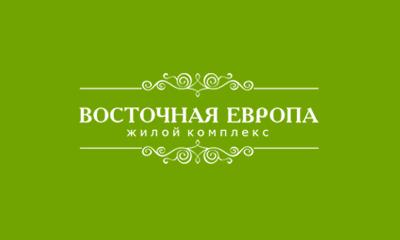 Фото логотип жилого комплекса «Восточная Европа» в деревне Большие Жеребцы Щёлковского района - Щелково.ru