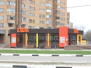 Адрес Щелково, пр-т Пролетарский, 3/1 - 7 апреля 2008 г.