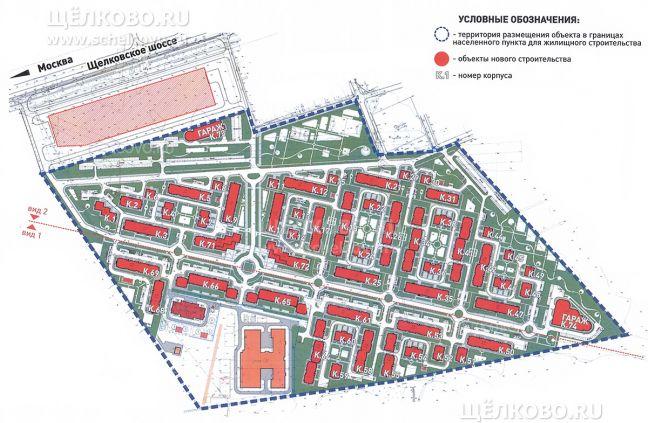 Фото генеральный план жилого комплекса «Анискино» - Щелково.ru