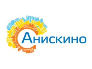 Жилой комплекс «Анискино» Щёлковского района