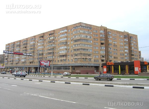 Фото г. Щелково, Пролетарский проспект, д.3 - Щелково.ru