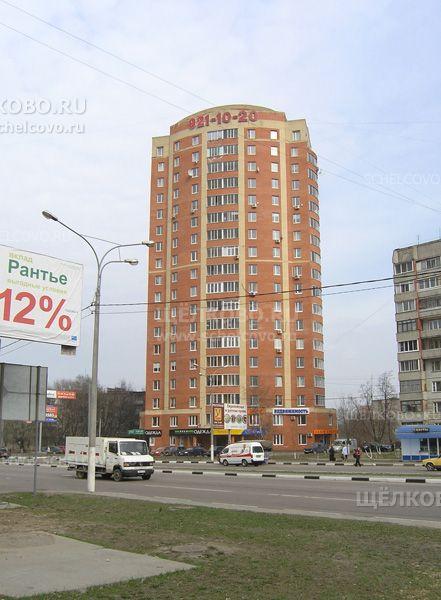 Фото г. Щелково, Пролетарский проспект, дом 4, корпус 1 - Щелково.ru