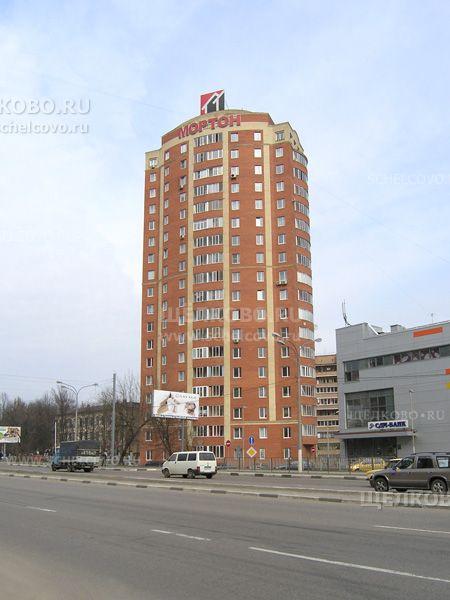 Фото г. Щелково, Пролетарский проспект, д.4, корпус4 («Мортон») - Щелково.ru