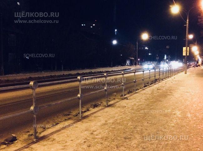 Фото новые пешеходные ограждения на улице Центральная в Щелково - Щелково.ru