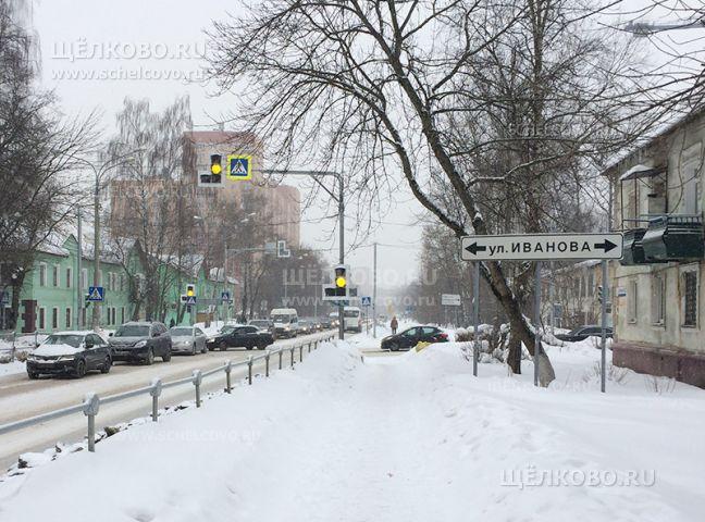 Фото на пересечении улиц Центральная и Иванова в Щелково установлены светофоры - Щелково.ru