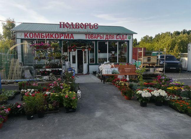 Фото магазин «Подворье» (г. Щёлково, деревня Серково, д. 28) - Щелково.ru