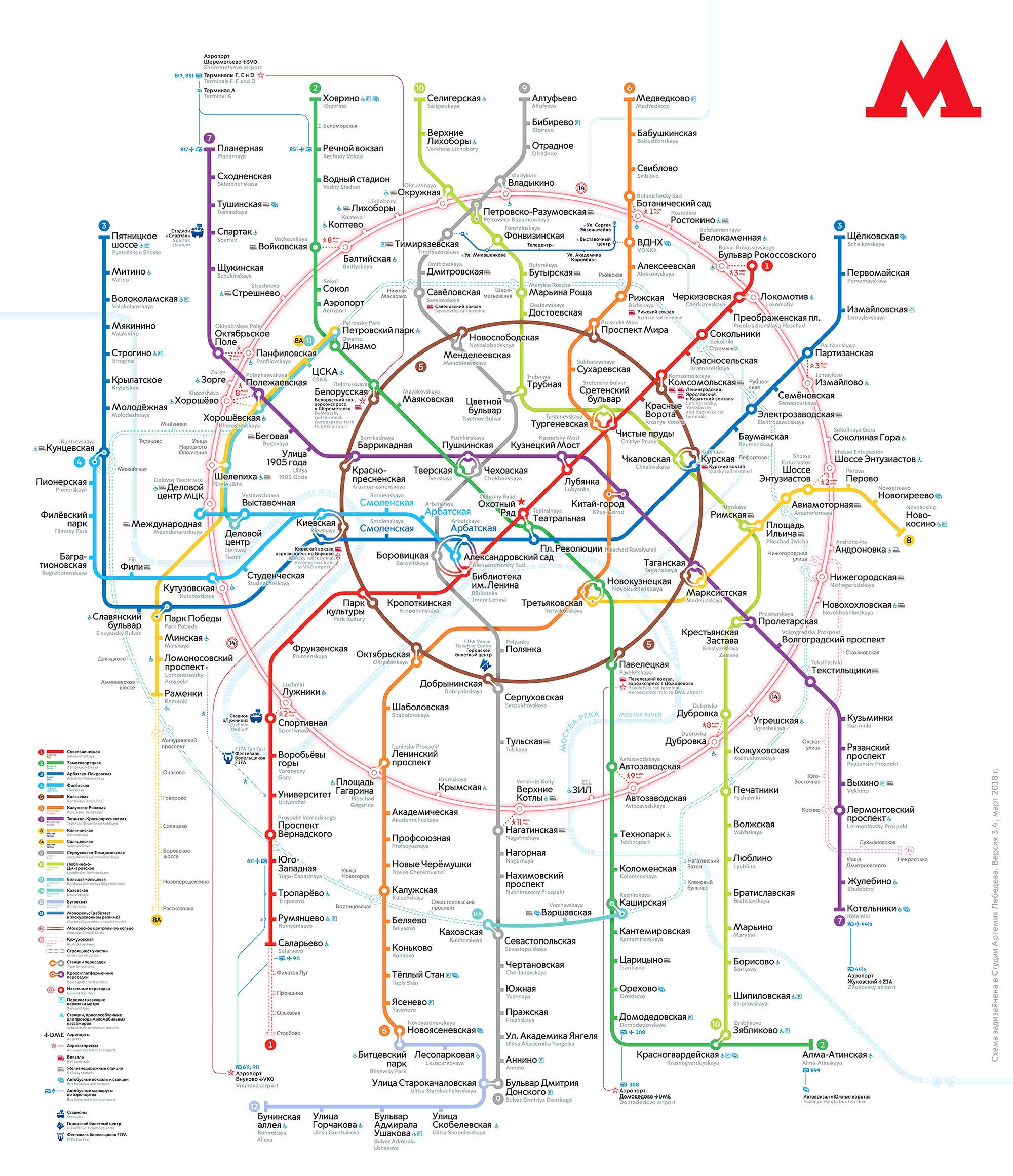 Схема Московского метро. Метро Фрязино Москва. Метро Москва Фрязино. Метро до Фрязино