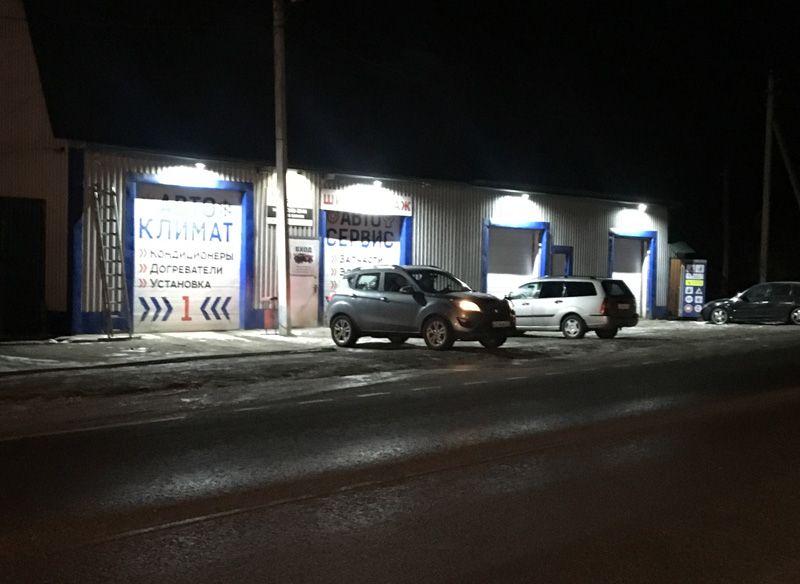 Автосервис БМП Авто в Назимихе