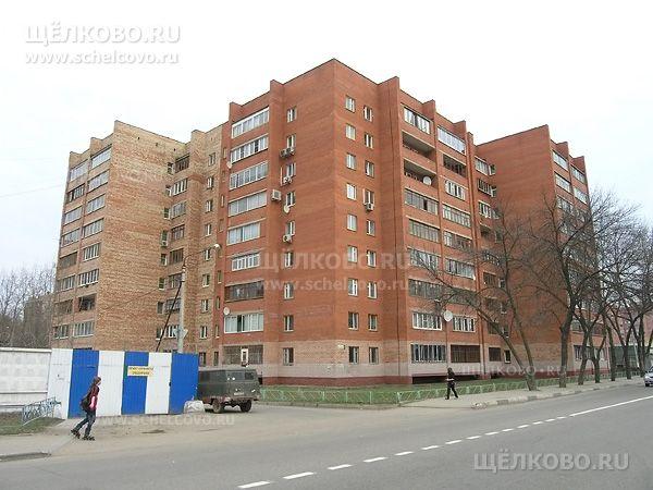 Фото г. Щелково, ул. Краснознаменская, дом7 - Щелково.ru