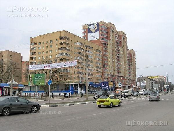 Фото г. Щелково, Пролетарский проспект, дома7 и 7а - Щелково.ru