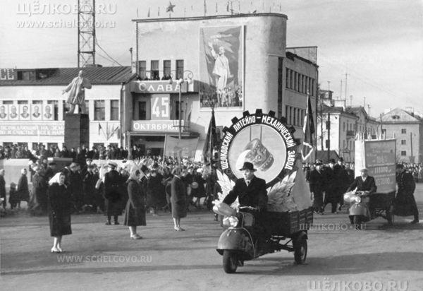 Фото праздничная демонстрация на Советской площади города Щёлково - Щелково.ru