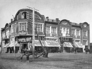 Щелково, ул. Советская, 54 - 1928 г.