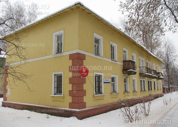 Фото дом № 14 по улице Иванова в Щёлково - Щелково.ru