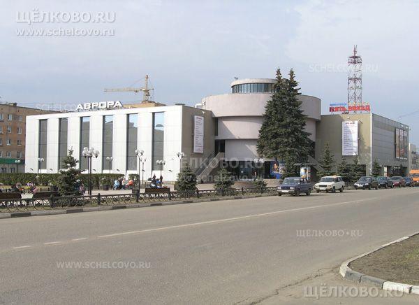 Фото кинотеатр «Пять Звёзд— Щёлково» (площадь Ленина, д.2а) - Щелково.ru
