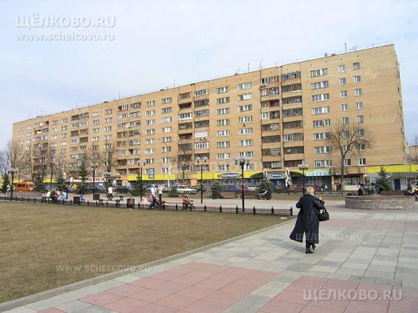 Фото г. Щелково, площадь Ленина, дом1 - Щелково.ru
