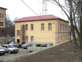 Щелково, ул. Советская, 195 - 7 апреля 2008 г.