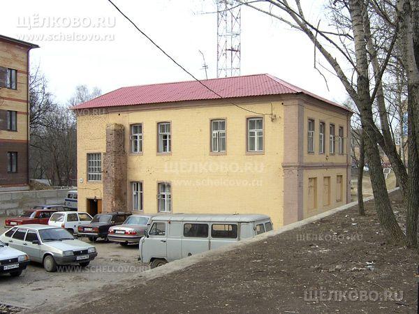 Фото здание медвытрезвителя около старого моста в Щелково (ул.Советская, д.195) - Щелково.ru